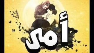 امى اروووع خطبه للشيخ خالد الراشد