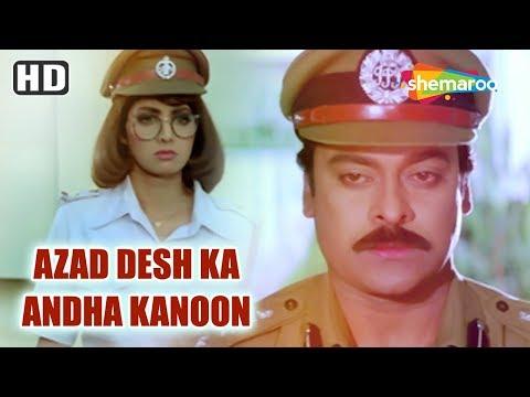 Xxx Mp4 Azad Desh Ka Andha Kanoon HD Hindi Dubbed Movie Chiranjeevi Sridevi 3gp Sex