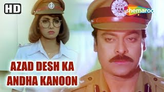 Azad Desh Ka Andha Kanoon (HD) - Hindi Dubbed Movie - Chiranjeevi - Sridevi