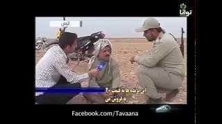 تیغ شیوخ عرب و اروپاییها بر جان حیات وحش ایران