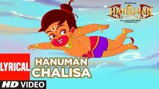 Hanuman Chalisa Lyrical Video  | Hanuman Da Damdaar | Sneha Pandit,Taher Shabbir