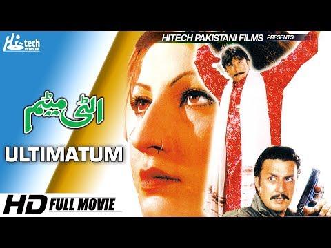 ULTIMATUM (FULL MOVIE) - SHAN & SAIMA - OFFICIAL PAKISTANI MOVIE