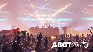 Seven Lions & Jason Ross feat. Paul Meany - Higher Love live at #ABGT200, Amsterdam