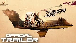 Pushpaka Vimana   Official Trailer - Ramesh Aravind  Yuvina   Rachitha Ram