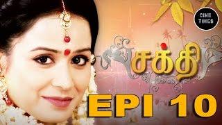 SAKTHI SUN TV EPISODE  10