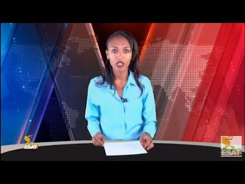 Xxx Mp4 ESAT Addis Ababa Amharic News Nov 16 2018 3gp Sex