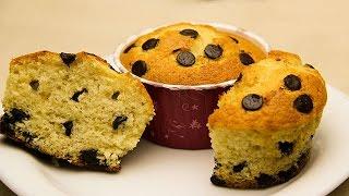 Damla Çikolatalı Muffin Tarifi - Kağıtta Mini Sütlü Kek