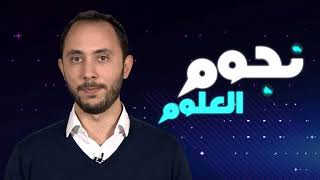 Apply Now to Season 10   شارك الآن في الموسم العاشر
