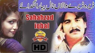 Singer Shahzad Iqbal Of Kath Garh - Dera Dery Walan Nal Piyara Lagday - Latest Saraiki Song 2018
