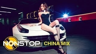 Nonstop China Mix - 张玮伽 - 口是心非 [中文舞曲] Electro House 2016