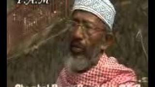 Ae Jogat Manos    SIRAJUL ISLAM AZAD CTG ANCOLIK SONG