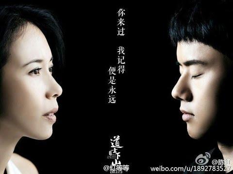 love must not be forgotten by zhang jie essay