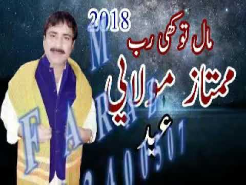 Mumtaz Molai New Eid Album 26 | Jhero Ta Po Jhero | 27 Album Coming Soon