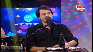 Amar Gaan - Rafiqul Alom - রফিকুল আলম | Live Performance | mytv