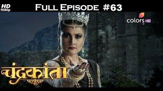 Chandrakanta - 28th January 2018 - चंद्रकांता - Full Episode