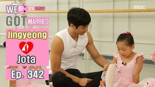 [We got Married4] 우리 결혼했어요 - Jota is embarrassed  20161008