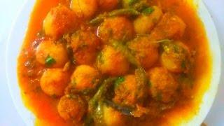 আলুর দম রেসিপি||Bangali Alur Dom Recipe||Mojadar alur doom||