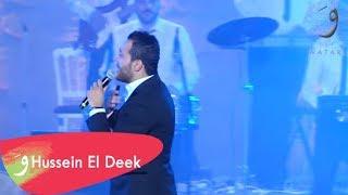 Hussein Al Deek - Houwa Wala La [Carthage Festival 2017] / حسين الديك - هو ولا لا