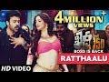 Download Video Ratthaalu Video Song | Khaidi No 150 | Chiranjeevi, Kajal | Rockstar Devi Sri Prasad 3GP MP4 FLV