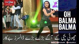 Choti Bachi K Agay Bary Bary Dancers Bekar | Aap Ka Sahir Dance Compititon Season 2