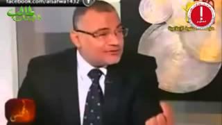 سعد الدين الهلالي . الراقصة شهيدة والبيرة حلال بس نشرب على قدر لا يسكر . مش هتصدق الصدمة