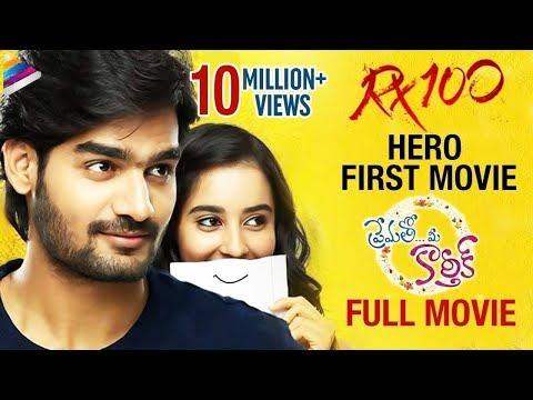 Xxx Mp4 Prematho Mee Karthik Latest Telugu Full Movie RX 100 Hero Karthikeya First Movie Telugu FilmNagar 3gp Sex