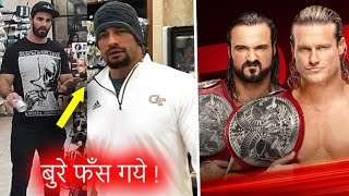 Roman Reigns & Seth Rollins in BIG TROUBLE ONLINE ! Title Match WWE Raw 24 September 2018 Highlights