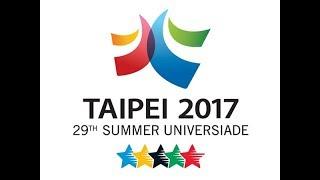 Canada vs Argentina | 23 August 2017 | FISU Volleyball 29th Summer Universiade