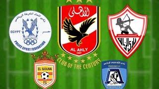 أكبر نتائج مباريات الاهلي في الكرة المصرية