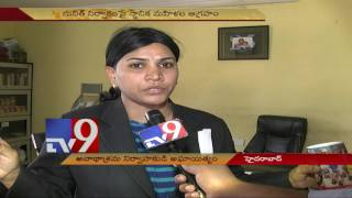 'Dirty Picture' in Save A Child Orphanage ! - TV9
