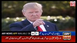 Breaking news Pakistan show statement about qatar today june 2017