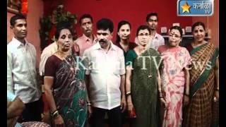 karnala tv news 20 2 2012 Rasayni Juni poshri Smrutidin