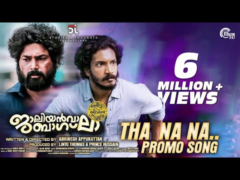 Xxx Mp4 Jallianwala Bagh Malayalam Movie Tha Na Na Song Promo Official 3gp Sex