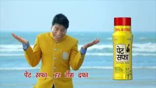 Pet Saffa Ayurvedic Constipation Powder | Raju Srivastav