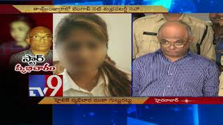 Hi - Tech Stars prostitution in Hyderabad Star Hotels - TV9 Now