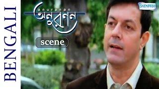 Rahul Bose Plans Holiday With Rituparna Sengupta - Anuranan - Famous Bangla Film