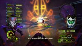Macross 30 - Final Boss