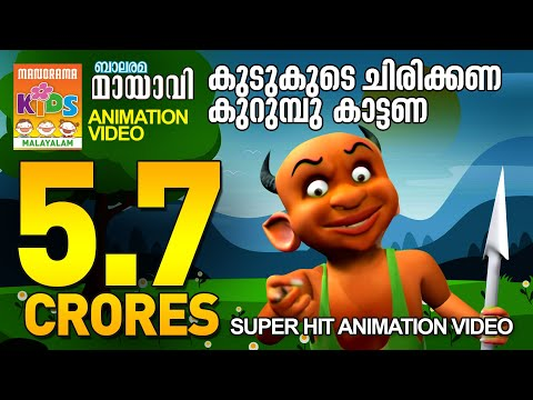 Luttappi song from Mayavi 2 Super hit Animation Video for Kids