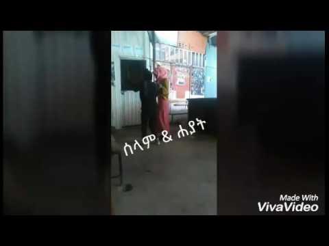 Xxx Mp4 Ethio Hot Girls 3gp Sex