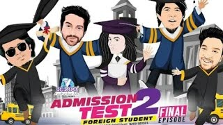 admission test-2.  the new drama song 2019///Tawdif mahabob jovan//
