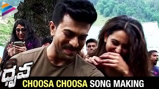 Dhruva Video Songs | Choosa Choosa Video Song Making | Ram Charan | Rakul Preet | Telugu Filmnagar