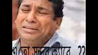 Bangla Natok Bangla Natok    Kusum kobi কুসুম কবি  2016    Shokh , Sojol