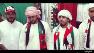 Kasaragod pullo UAE National day celibration