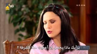 مسلسل سارق القلب الحلقة 3 مترجمة للعربية بجودة عاليه HD