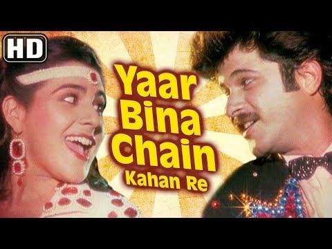 Xxx Mp4 Yaar Bina Chain Kahan Re HD Saaheb Song Anil Kapoor Amrita Singh Bappi Lahiri Retro Hits 3gp Sex