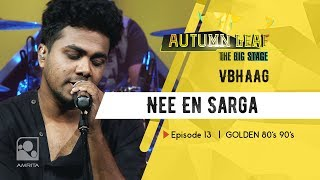 Nee En Sarga |  VBHAAG | GOLDEN 80