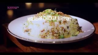Malabar Chicken Biriyani - Creative Chef - Kappa TV