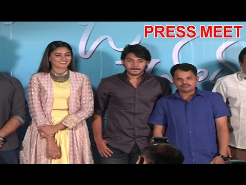 Xxx Mp4 Mama O Chandamama Movie Press Meet Orange Film News 3gp Sex