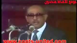 الإخوان المسلمين فى عهد الرئيس أنور السادات 2