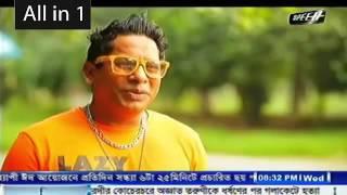Bangla Natok 2016 - Caught Marriage - Mosharraf Karim, Aparna